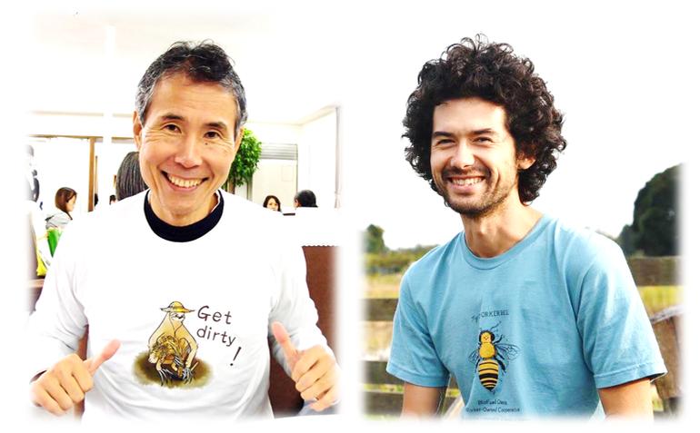 辻信一(左)とソーヤー海
