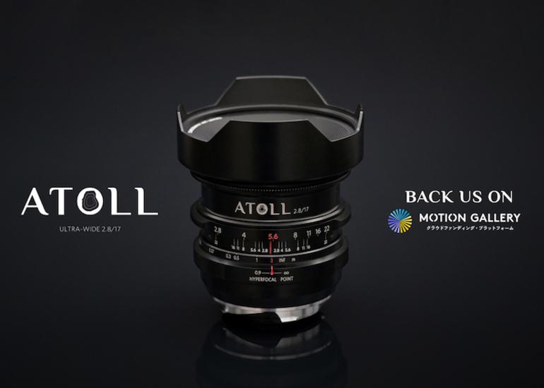 見えるもの全てを1つのフレームに:Atoll Ultra-Wide 2.8/17 Art Lens