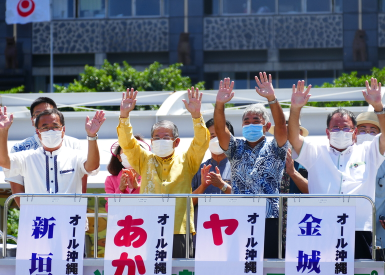 「衆議院選挙 沖縄選挙区」
