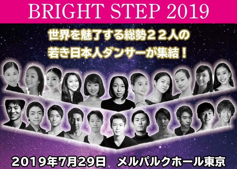 全10ヶ国!世界を魅了する22人の若き日本人ダンサーが集結! 5周年記念公演を通して夢や希望を届けたい!