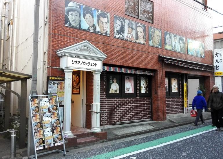日本最小フィルム映画館「シネマノヴェチェント」賃料83%アップに関する対応費用のクラウドファンディング