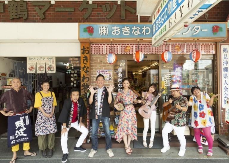 川田広樹(ガレッジセール)主演!映画「だからよ~鶴見」製作支援プロジェクト