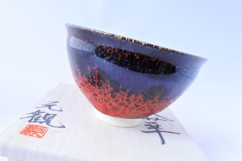 ★茶盌・作品名「炎華」★