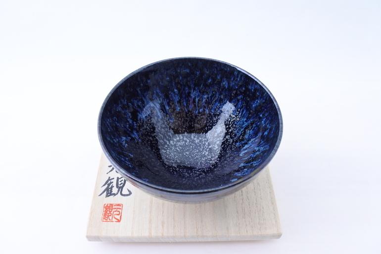 茶盌・作品名「流久(りゅうきゅう)」