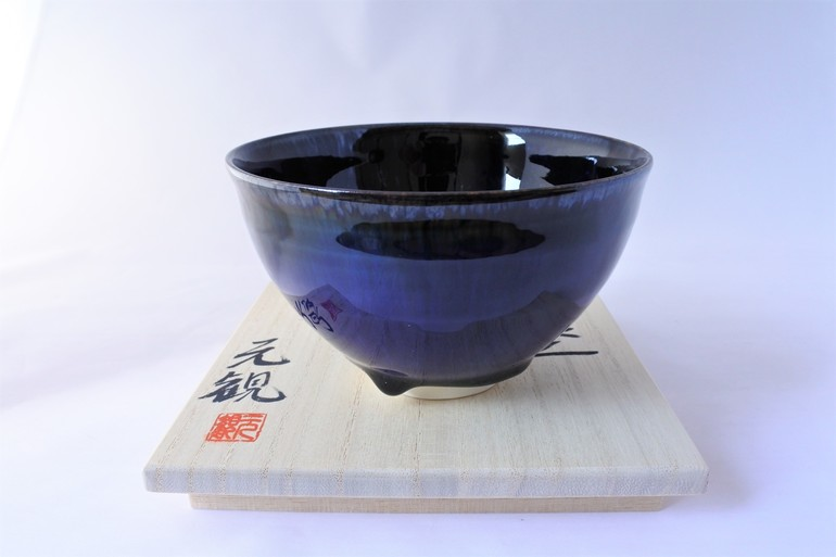 ★茶盌・作品名「海澄」★