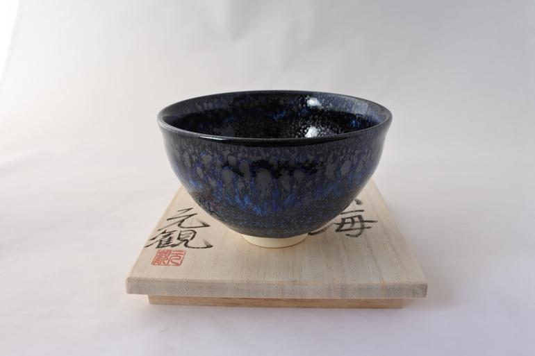 ★茶盌・作品名「玄海」★