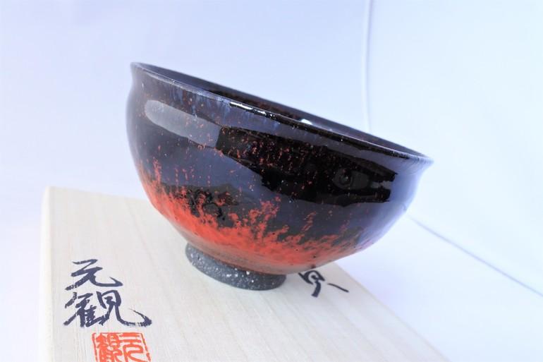 ★茶盌・作品名「黒貫」★