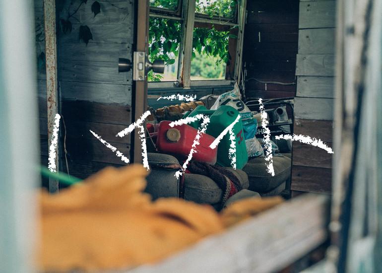 インディーズSF中編映画『ハイライト』製作支援プロジェクト/同志社大学自主制作映画サークルF.B