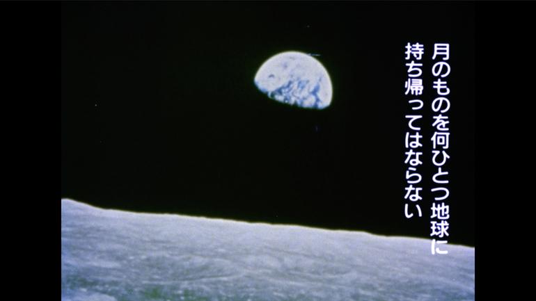 コロナ 予言 本 1982