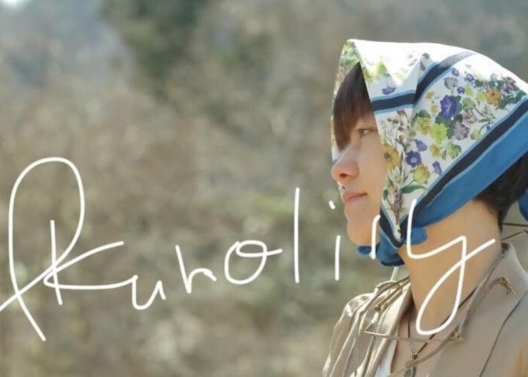 歌手 高木いくの 新たなソロユニット「イクノリリィスキア」 ニューアルバム制作プロジェクト