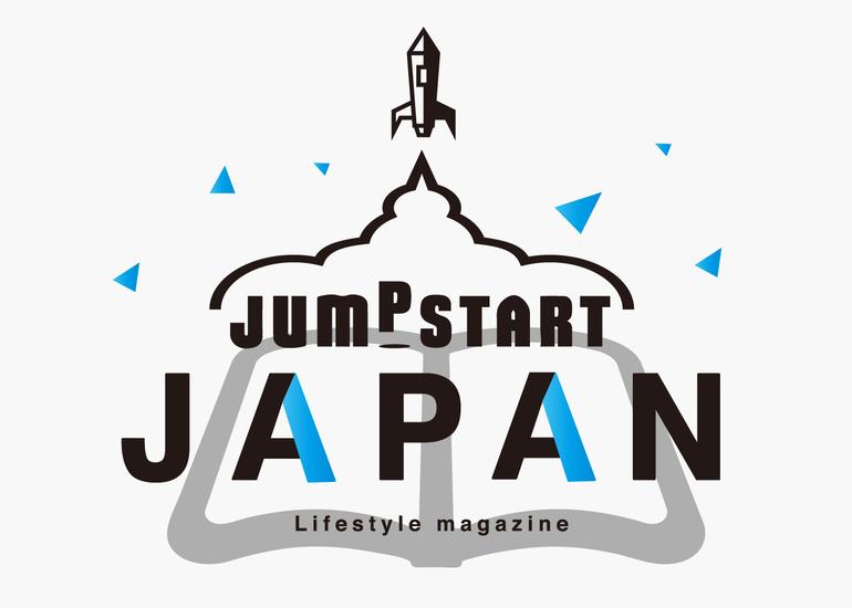 国内初スタートアップのライフスタイルマガジン「JUMPSTART JAPAN」の創刊