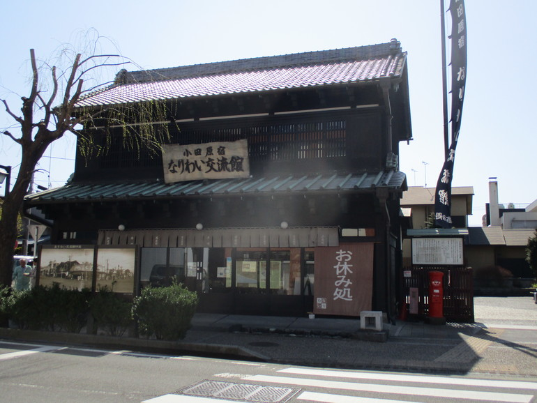 会場:小田原宿なりわい交流館