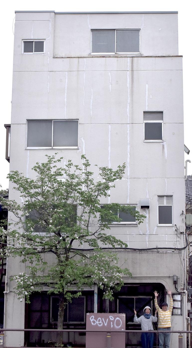 荻 レーシング 井