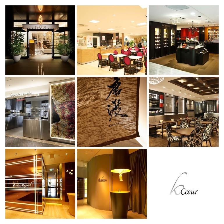 レストラン4店舗、カフェ3店舗、パン屋1店舗あります