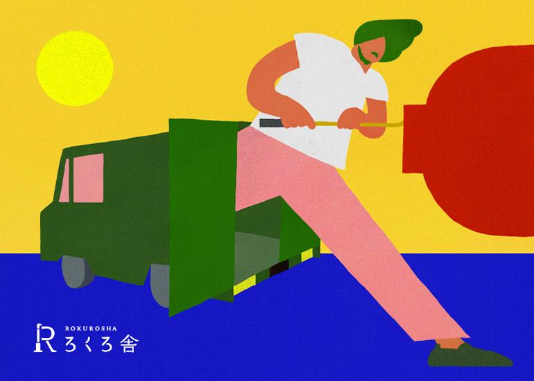 福井県鯖江市発!あなただけのお椀をつくる「ろくろ舎」が、移動式工房で全国を巡ります。