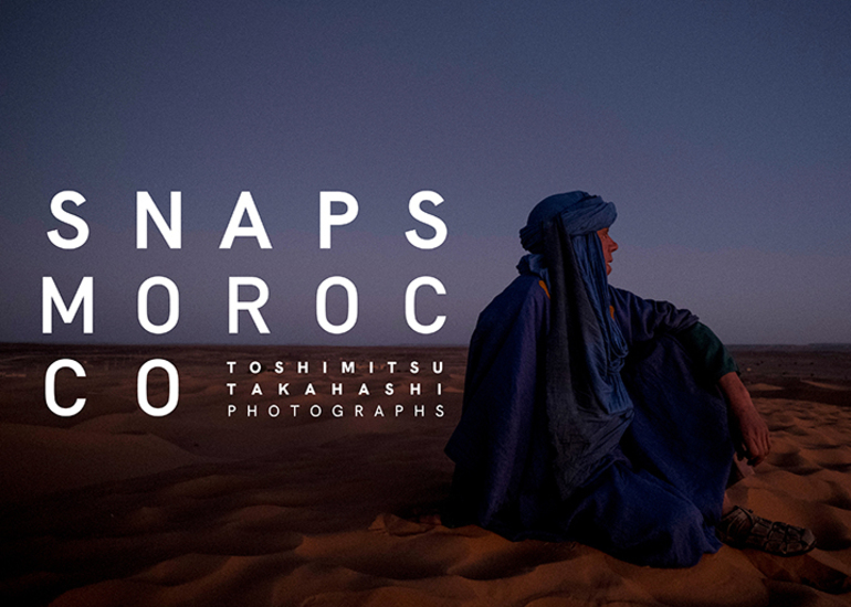 ドキュメンタリー写真家・高橋俊充が捉えたモロッコ。写真集とウォールアートプロジェクト。