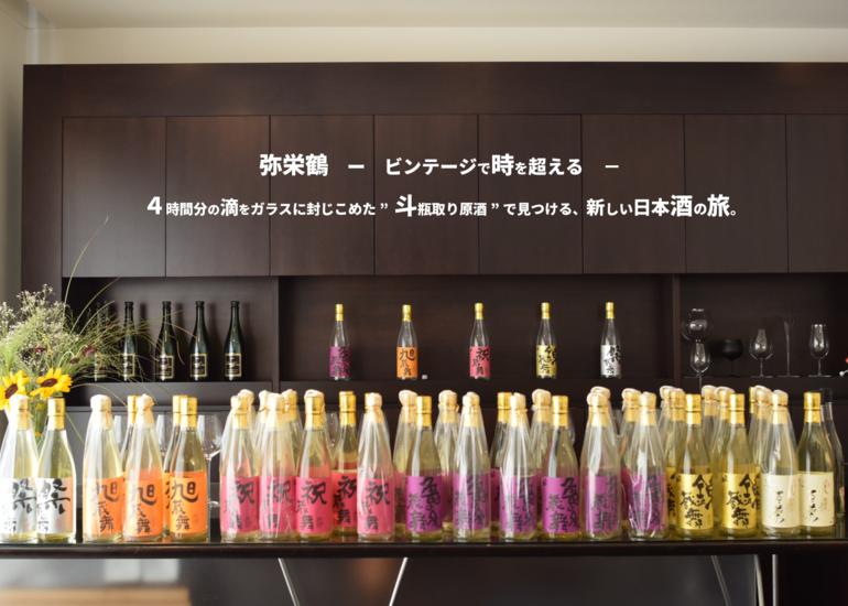 """弥栄鶴~ビンテージで時を超える~ 4時間分の滴をガラスに封じこめた""""斗瓶取り原酒""""で見つける、新しい日本酒の旅。"""